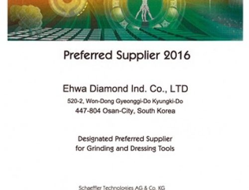 "EHWA ist zum ""Preferred Supplier 2016"" von Schaeffler Technologies GmbH & Co. KG ernannt worden."
