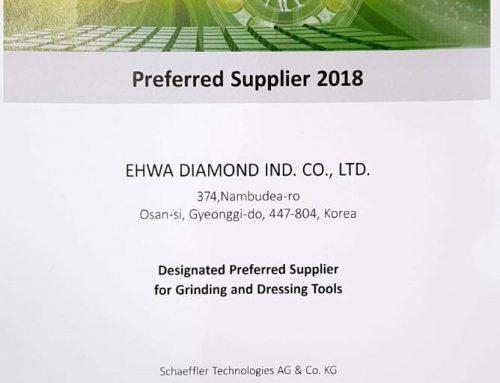 """EHWA erhält Auszeichnung """"Preferred Supplier 2018"""" von der Schaeffler Group"""