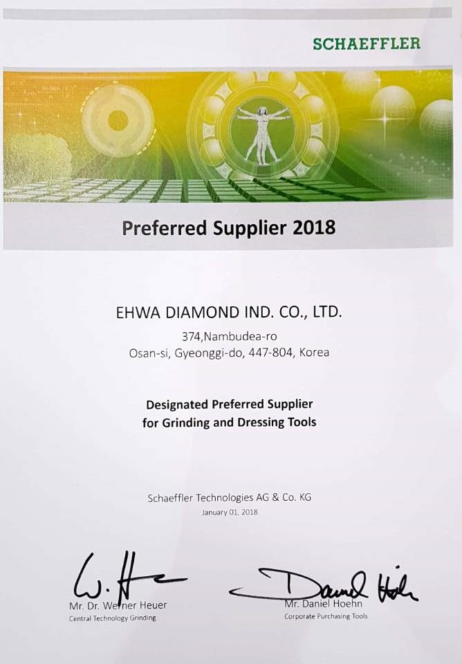 Preferred Supplier 2018